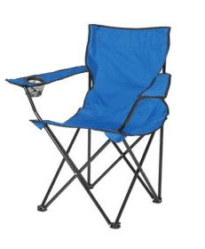 home-depot-folding-chair
