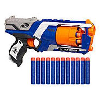 """NERF GUN """"#KmartSummerFun"""